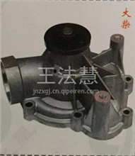中国重汽配件中心销售大柴水泵1307011-30D/1307011-30D