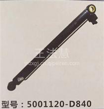 济南配件中心销售各种举升油缸、解放举升缸/5001120-D840