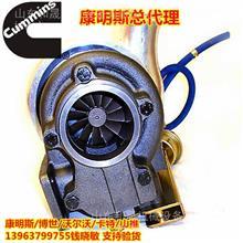 4049263 4051122(A) 4051121正品DCEC增压器HX35W服务站/C3785478