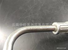 云内动力原厂配件SHA25043柴滤至喷油泵油管部件YN4A-25200/SHA25043柴滤至喷油泵油管部件
