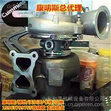 238-5102涡轮增压器卡特彼勒CAT365挖掘机C15发动机/卡特总经销