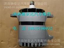 61200090043潍柴发动机配件交流发电机 /61200090043