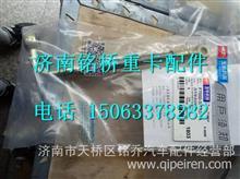 F7000-3701071A玉柴YC4F115真空泵进油软管/F7000-3701071A