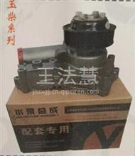 解放配件中心销售玉柴水泵/VG1500069951