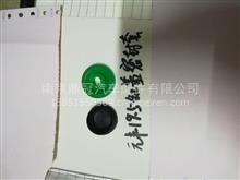 元丰19.5制动钳卡钳缸盖密封套/YF19.5