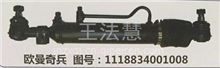 欧曼配件中心库销售欧曼奇兵转向油缸1118834001008