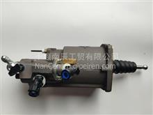 东风康斯博格离合器助力器分泵/1608010-H02B1