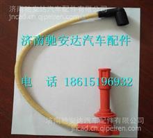 612600197132潍柴发动机配件高压线/612600197132