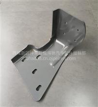 陕汽轩德X3L保险杠固定支架(右)/MZ30259620012