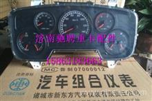 G0376010059A0RB2福田瑞沃RB2组合仪表