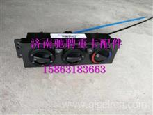 G0811010034A0福田瑞沃RC1暖风操纵机构总成