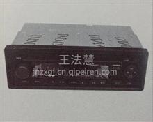 重汽配件中心销售豪沃T5G MP3 9925780002/ 9925780002