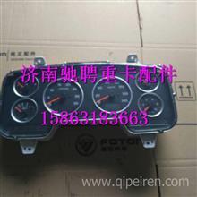 1B24037600001福田瑞沃RB1组合仪表