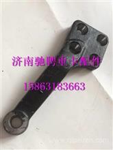 13076300X5606福田瑞沃II140横拉杆臂