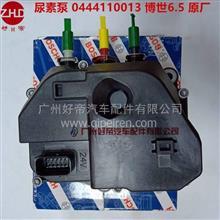 好帝 尿素泵 0444110013 博世6.5 24V 尿素泵全新原装原厂/0444110013