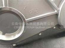 云内动力原厂配件SHA01218齿轮室盖YN27CRD-01038-3