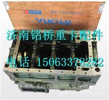 F3000-1002170玉柴YC4F发动机气缸体总成组件 /F3000-1002170