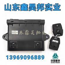 中国重汽原厂配件豪沃A7/T7H车门控制器中控锁玻璃升降控制盒原装