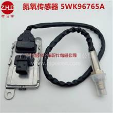 好帝氮氧传感器5WK96765A东风天龙天锦大力神康明斯福田4326863/5WK96765A