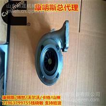 十堰汽配城6BTAA5.9-C180增压器2834799A C2834799(A)厂家/无锡代理