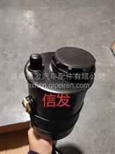 DZ95189470085 转向油罐 德龙X3000  Shaanxi/DZ95189470085 转向油罐 德龙