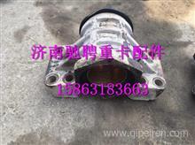 福田瑞沃钢板弹簧座平衡轴壳G0295320002A0   /QT200L2-2918151