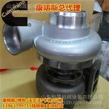 山东6D140增压器6505-99-416A 涡轮增压器易损件 包邮/济宁代理