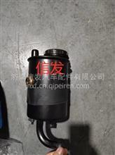 DZ95189470085 转向油罐 德龙X3000  Shaanxi (2)/DZ95189470085 转向油罐 德龙