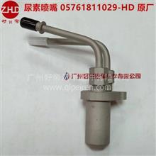 好帝 尿素喷嘴 05761811029-HD 2管*不三包 迪耐斯 原厂/05761811029-HD