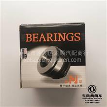 南京精宁轴承原厂重汽斯太尔离合器分离轴承/85CT5765F0