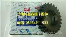 玉柴6108机油泵中间传动齿轮430-1011011/430-1011011