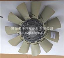 一手货源T79J0东风天龙雷诺发动机电控硅油风扇离合器总成/1308060-T79J0