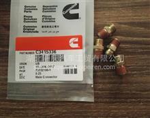 适配进口康明斯QSB/QSC/QSL/QSK/QSX/QSZ柴油发动机配件/六角螺栓S   193-20