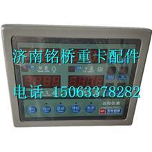 T8000-3800E40A玉柴YC6TD船电远程仪表/T8000-3800E40A