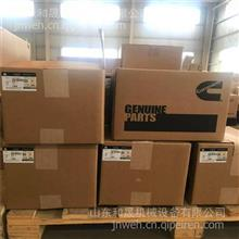 杭州福田戴姆勒ISG专用燃油泵4327066RX 代理授权 精品供应/4327066