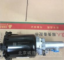 供应重汽亲人STR配件WG9725230041离合器助力缸/品类齐全 低价促销