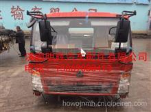 重汽豪沃轻卡驾驶室总成(豪沃宝红),重汽豪沃轻卡配件/重汽豪沃轻卡配件