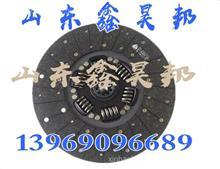 HOWO豪沃原厂豪沃A7大马力离合器片从动盘总成430拉式B型CH430-21/WG9921161100