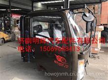 重汽豪沃轻卡驾驶室总成(国际金),重汽豪沃轻卡配件重汽豪沃轻卡配件