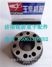 T9000-1005002A玉柴YC6T曲轴正时齿轮/T9000-1005002A