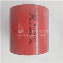 康明斯6CT8.3柴油电喷发动机零件进气胶管3916165 3970403/3916165 3970403