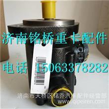 3406A-K2400玉柴YC6M340-33动力转向油泵