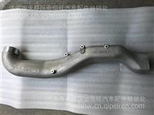 202V09411-0969重汽MC11发动机中冷器进气管/202V09411-0969