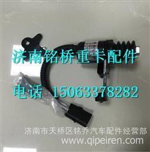 B7648-1115100玉柴YC6108G发动机断油电磁阀