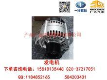 一汽解放大柴4DK/6DK发电机/3701010-A11