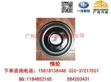一汽解放大柴CA6DK惰轮/1023005-A12