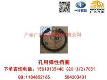 进口道依茨孔用弹性挡圈/B01107832