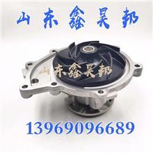 重汽原厂配件豪沃τ5g发动机水泵豪沃T5G曼发动机水泵总成MC07