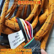卡特330D 329D全车线束 底盘线束 卡特544-1414CS01线束/卡特线束代理商