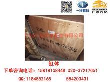 进口道依茨气缸体/F04907535/B/P